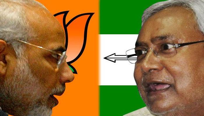 जदयू का तीन तलाक पर सरकार का राज्यसभा में भी विरोध करेगी
