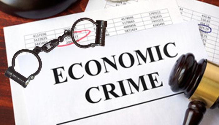 क्या है आर्थिक अपराध और कौन सी एजेंसियां करती हैं जांच