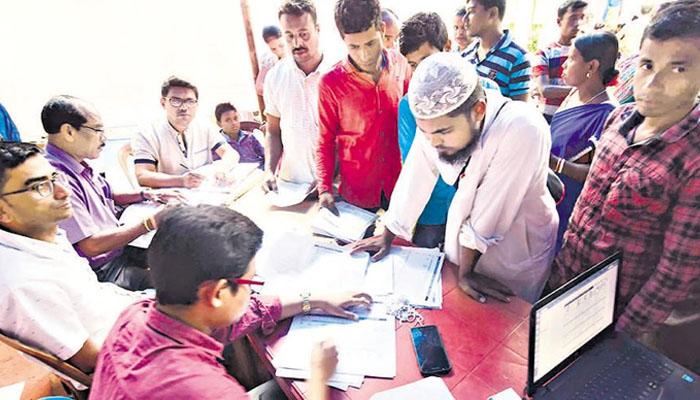 असम में NRC की फाइनल लिस्ट हुई जारी,19 लाख लोग बाहर
