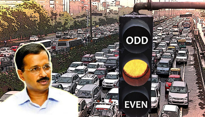 केजरीवाल का ऐलान, दिल्ली में फिर लौटेगा ODD-EVEN