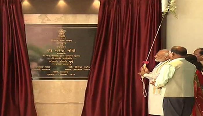 झारखंड को मिला नया विधानसभा भवन, PM मोदी ने किया उद्घाटन