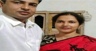 आठ माह की गर्भवती पत्नी सहित तीन लोगों की नृशंस हत्या