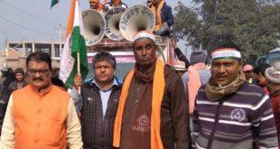 CAA के समर्थन में जगह-जगह रैली व जनसम्पर्क