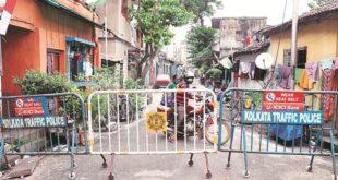 बंगाल में इस सप्ताह दो दिन सम्पूर्ण लॉकडाउन रहेगा