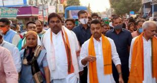 'आर नोइ अन्याय' के नारों से गूंजा बीजपुर