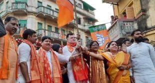 बंगाल में चल रही तृणमूल की लूट व हिंसा की राजनीति ः अर्जुन सिंह